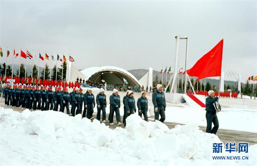 """(体育·专题)(3)建国70周年中国体育巨变纵览之一:""""夏奥""""和""""冬奥"""""""
