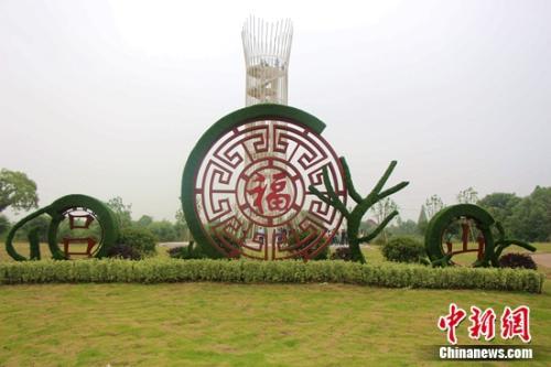 中国节能在湖州长兴县吕山乡打造农、光、渔、副互补的田园综合体 实现生态价值与经济价值双赢