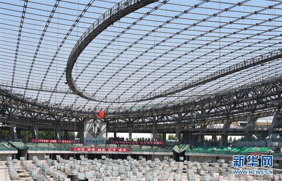 (体育)(2)2022年北京冬奥会场馆建设加快推进