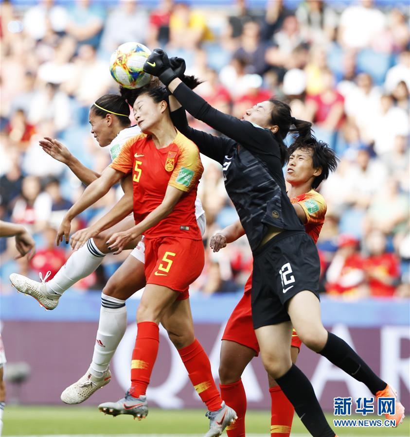 (女足世界杯)(6)足球——中國隊小組出線
