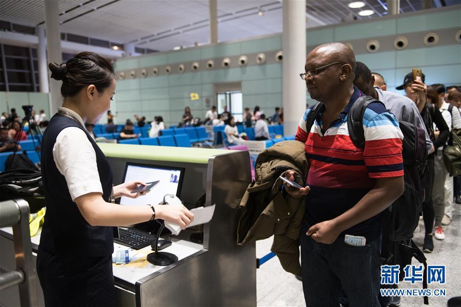 (图文互动)(1)湖南首条直飞非洲定期航线正式开通