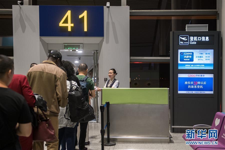 (图文互动)(4)湖南首条直飞非洲定期航线正式开通