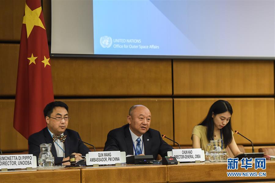 (国际)(3)17国9个项目入选中国空间站首批科学实验