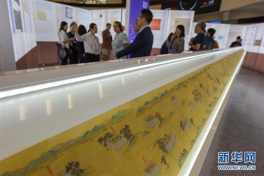"""(国际)(5)从""""南""""到""""北""""——跨越千年的中国导航展走进联合国"""