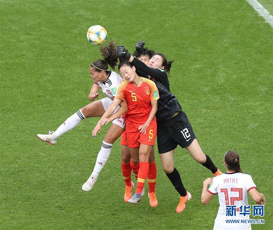 (女足世界杯)(5)足球——中國隊小組出線