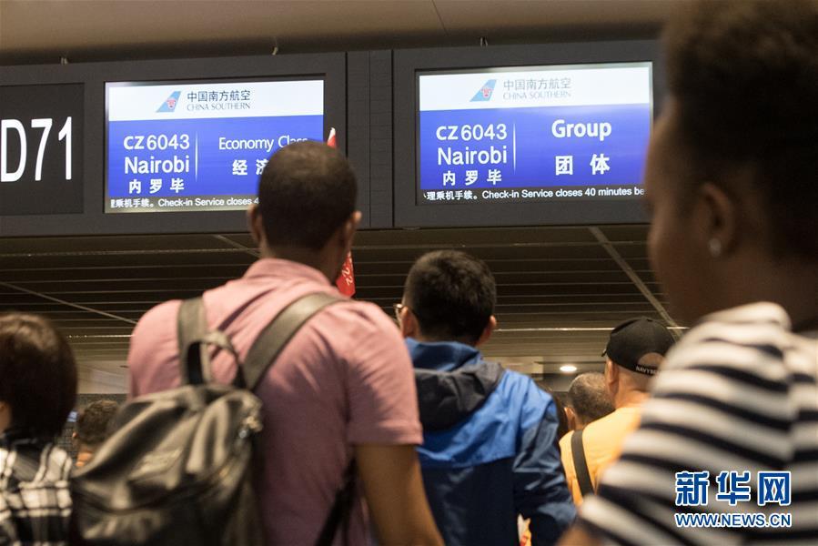 (图文互动)(2)湖南首条直飞非洲定期航线正式开通