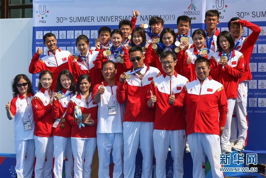 (大运会)(1)跳水——中国队获得男、女团体金牌