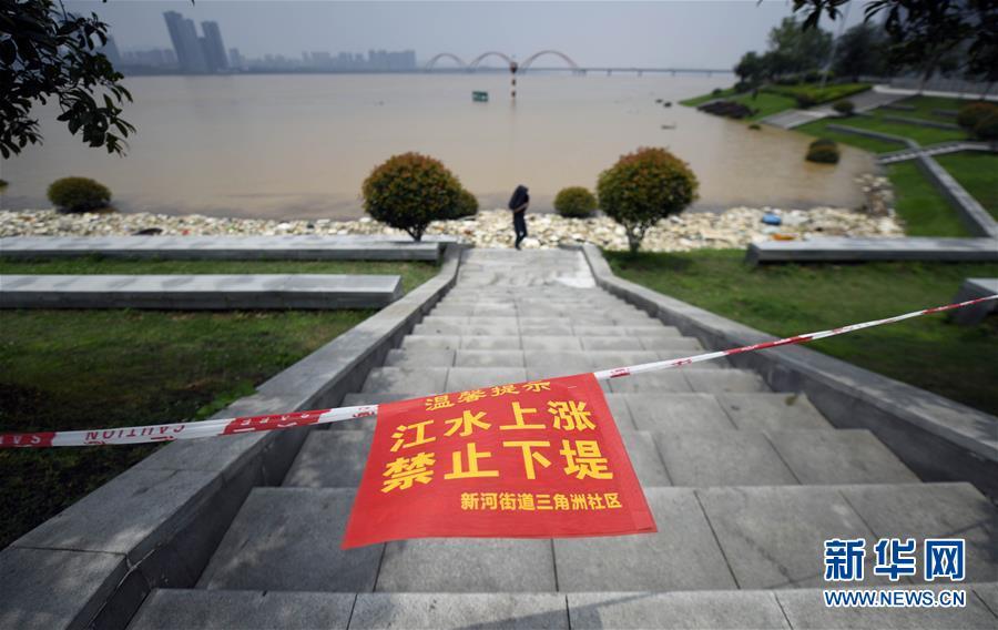 (社会)(3)湘江长沙段水位持续暴涨