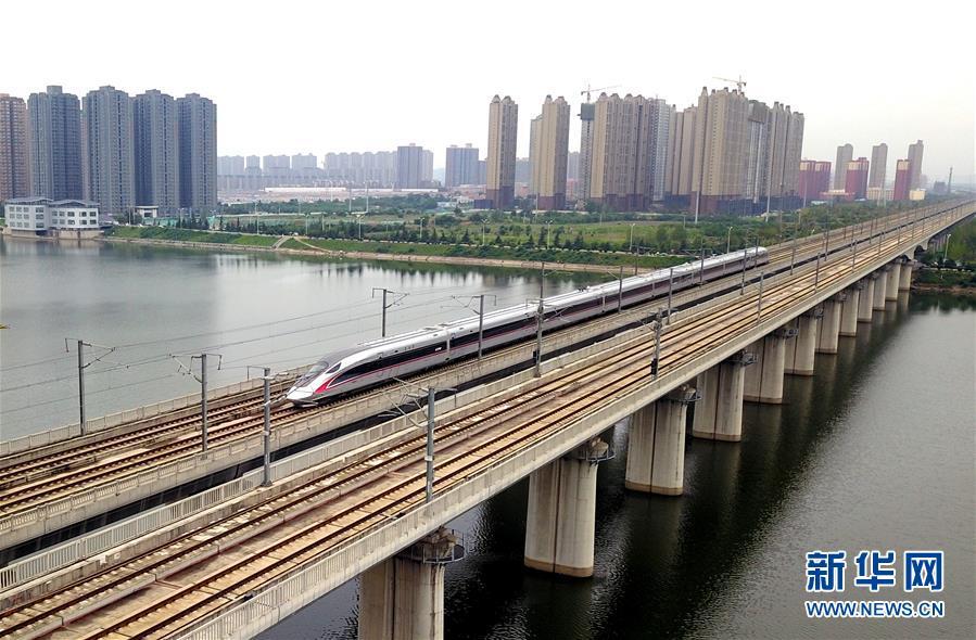 #(服务)(3)全国铁路7月10日起实施新的列车运行图