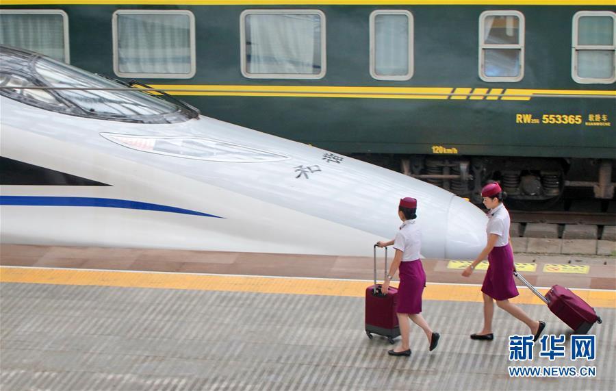 #(服务)(2)全国铁路7月10日起实施新的列车运行图
