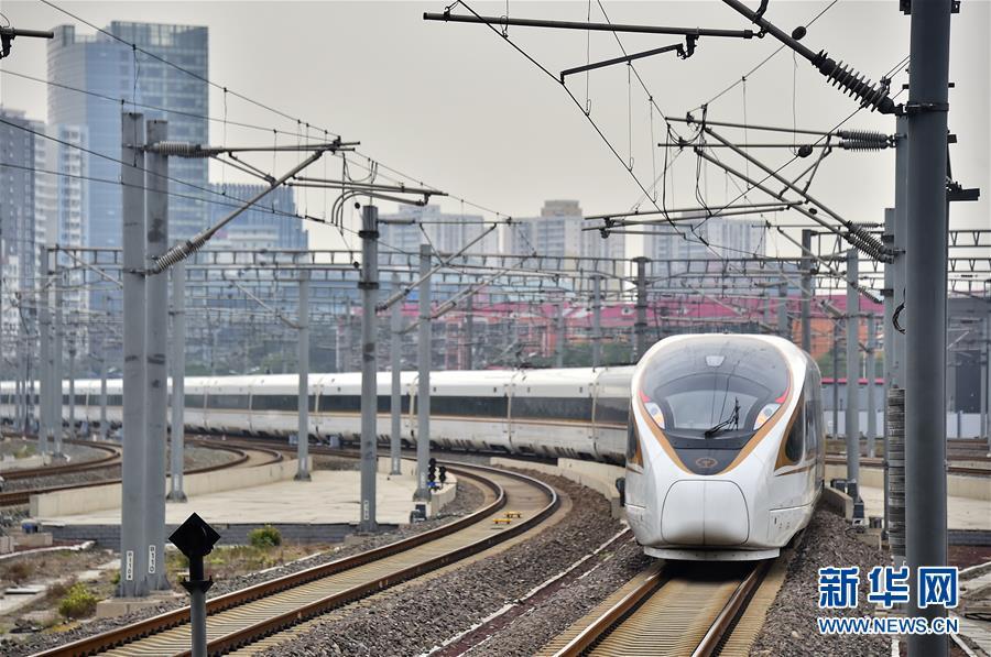 #(服务)(7)全国铁路7月10日起实施新的列车运行图