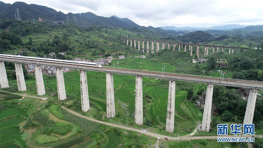 #(服务)(5)全国铁路7月10日起实施新的列车运行图