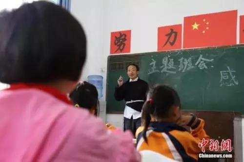 资料图:贵州乡村教师。<a target='_blank' href='http://www.chinanews.com/'>中新社</a>记者 瞿宏伦 摄