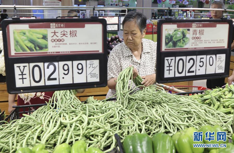 #(经济)(3)6月份全国居民消费价格同比上涨2.7%