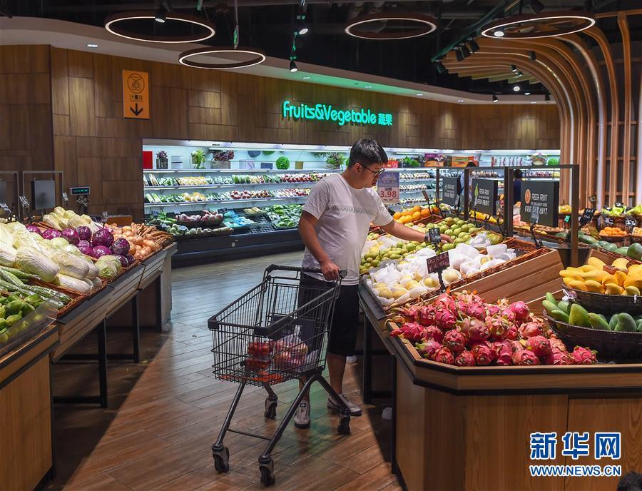 (经济)(8)6月份全国居民消费价格同比上涨2.7%