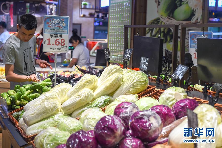 (经济)(7)6月份全国居民消费价格同比上涨2.7%