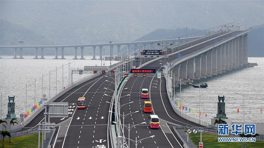 (新華全媒頭條·圖文互動)(3)乘風破浪 行穩致遠——從中央政治局會議看中國經濟走勢