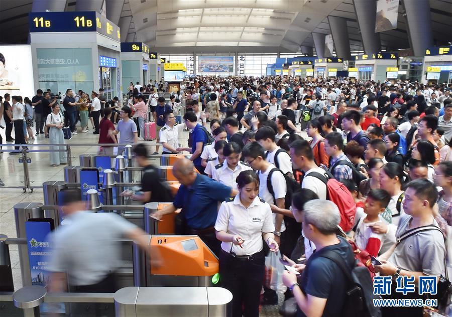 #(服务)(6)全国铁路7月10日起实施新的列车运行图