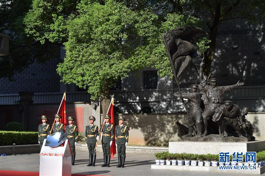(體育)(1)第七屆世界軍人運動會圣火火種采集和火炬傳遞啟動儀式在南昌舉行