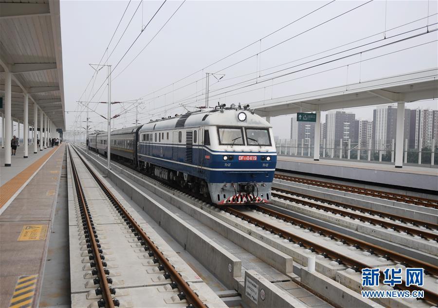 (社会)(1)京雄城际铁路(北京段)开始联调联试