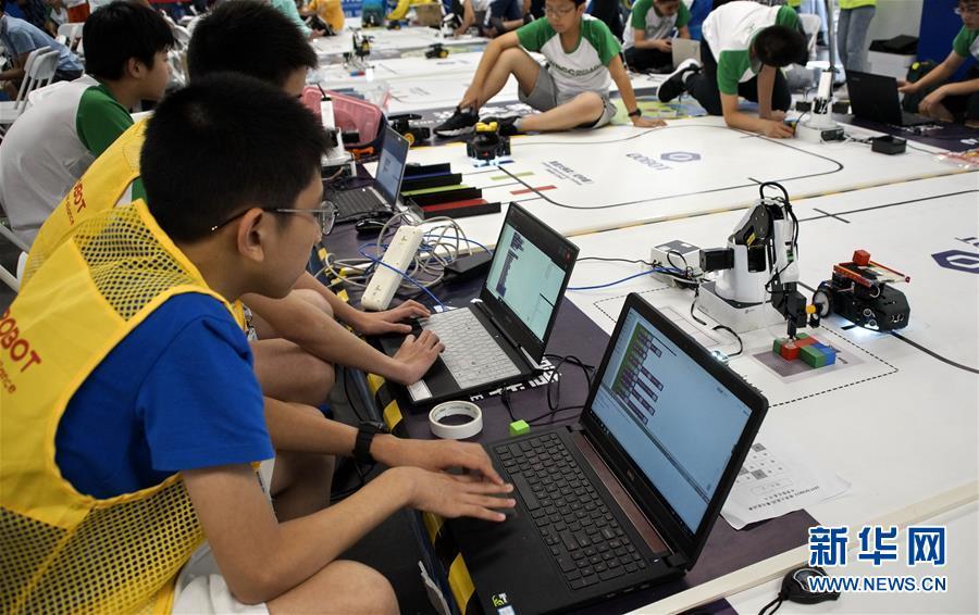 (科技)(3)世界機器人大賽冠軍賽在京舉行