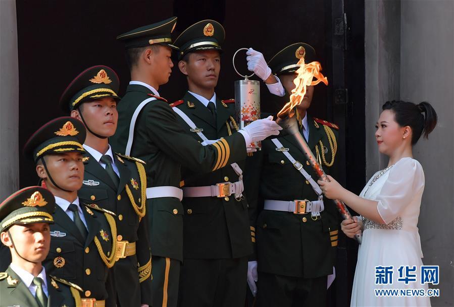 (體育)(4)第七屆世界軍人運動會圣火火種采集和火炬傳遞啟動儀式在南昌舉行