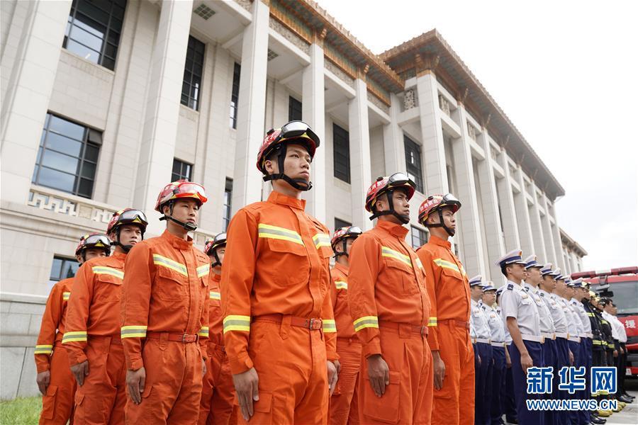 (社會)(3)天安門地區消防救援支隊國博站揭牌