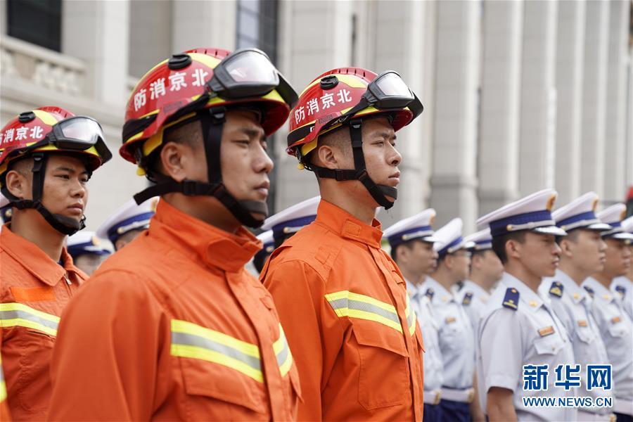 (社會)(2)天安門地區消防救援支隊國博站揭牌