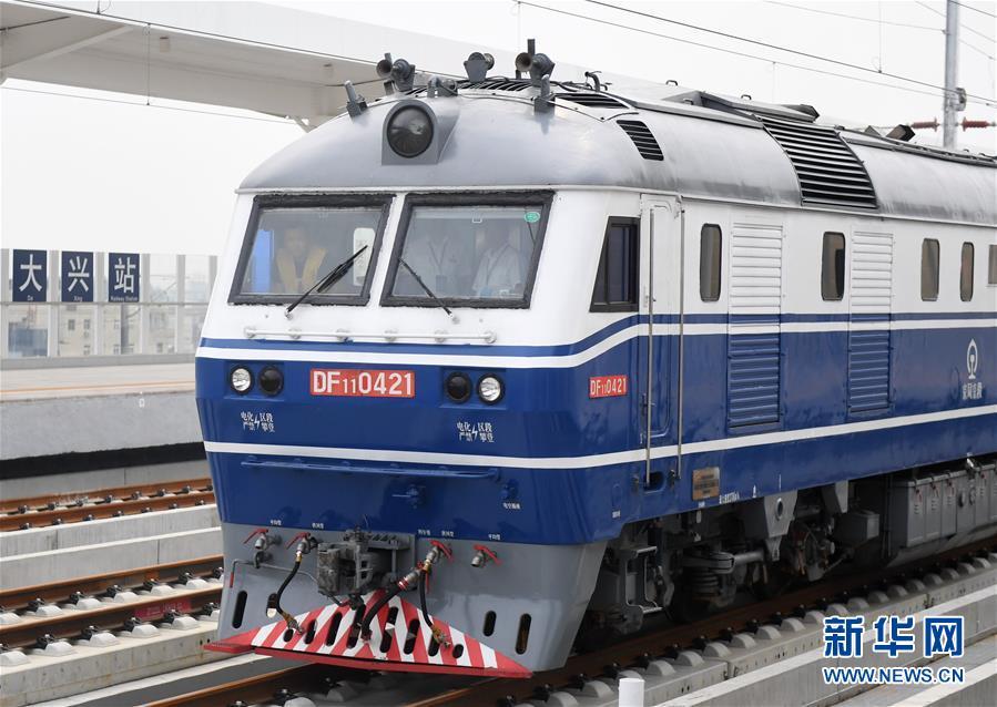 (社会)(2)京雄城际铁路(北京段)开始联调联试