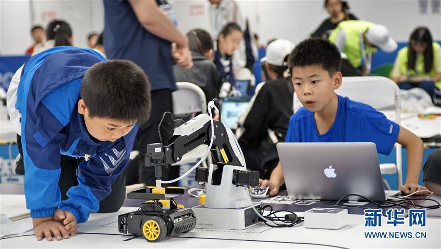 (科技)(2)世界機器人大賽冠軍賽在京舉行