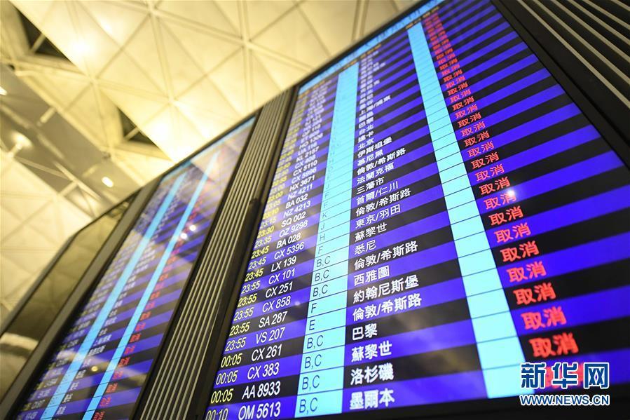 (图文互动)(1)受示威集会影响 香港机场取消12日剩余航班