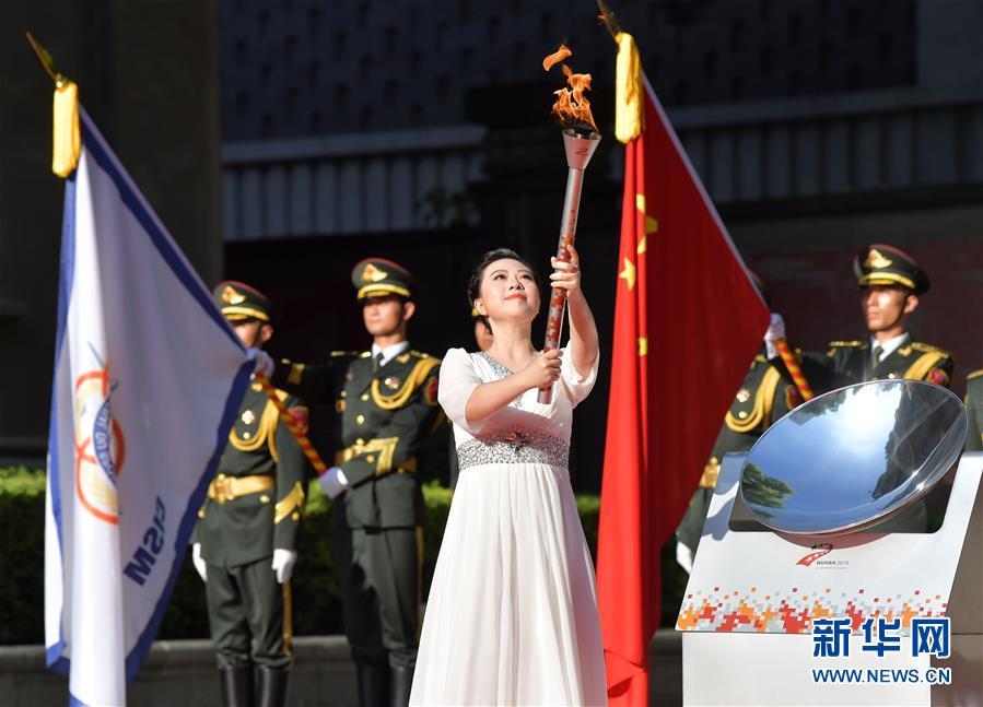 (體育)(3)第七屆世界軍人運動會圣火火種采集和火炬傳遞啟動儀式在南昌舉行