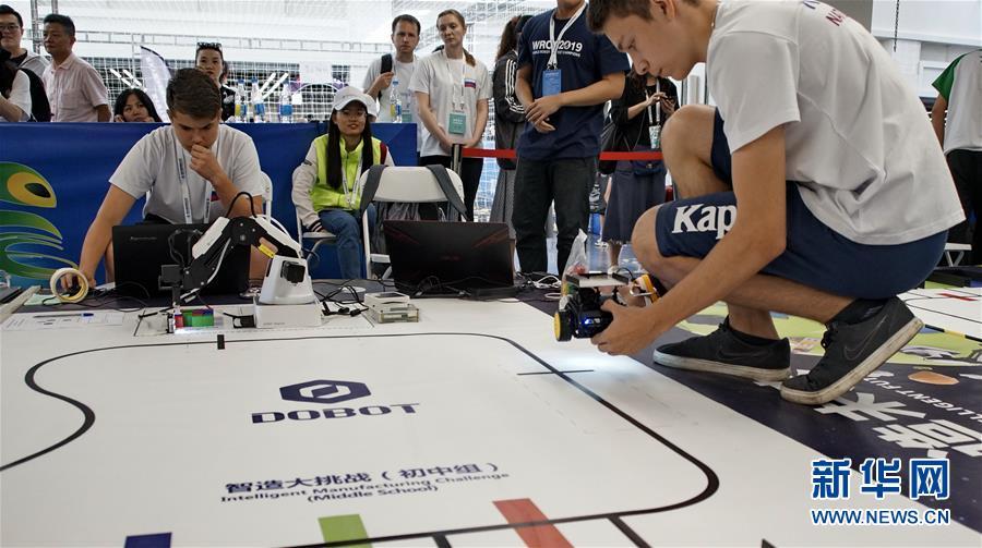 (科技)(6)世界機器人大賽冠軍賽在京舉行