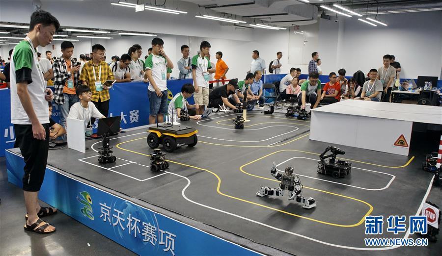 (科技)(1)世界機器人大賽冠軍賽在京舉行