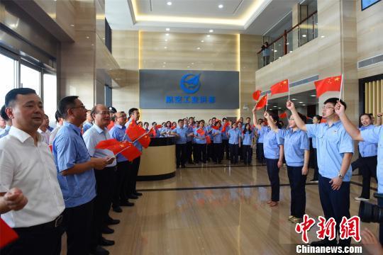 洪都航空工业集团入驻南昌航空城系C919大飞机供应商