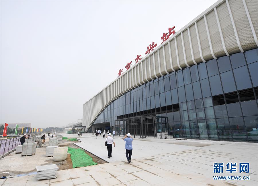 (社会)(4)京雄城际铁路(北京段)开始联调联试