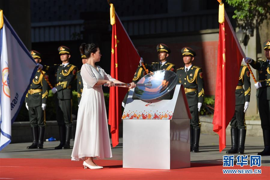 (體育)(2)第七屆世界軍人運動會圣火火種采集和火炬傳遞啟動儀式在南昌舉行
