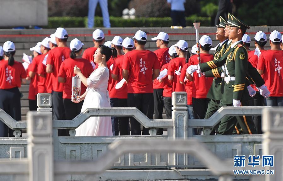 (體育)(9)第七屆世界軍人運動會圣火火種采集和火炬傳遞啟動儀式在南昌舉行