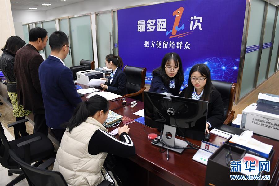 """(""""中国之度""""系列述评·图文互动)(5)中国温度——新中国成立70周年成就述评之六"""
