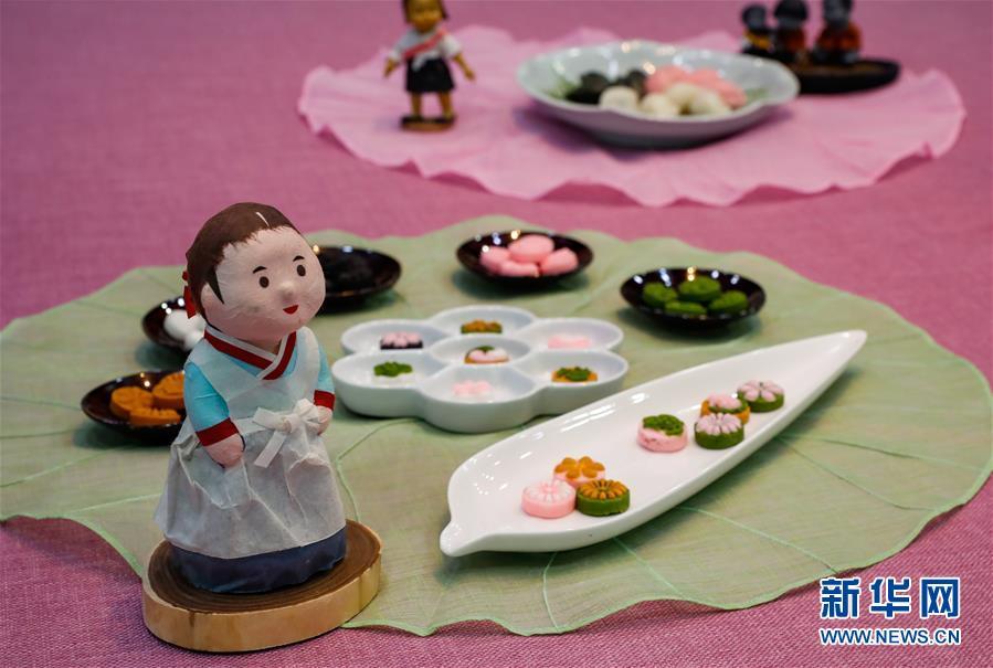 """(国际)(7)""""迎中秋""""世界各地传统糕点系列——韩国松饼和茶食"""