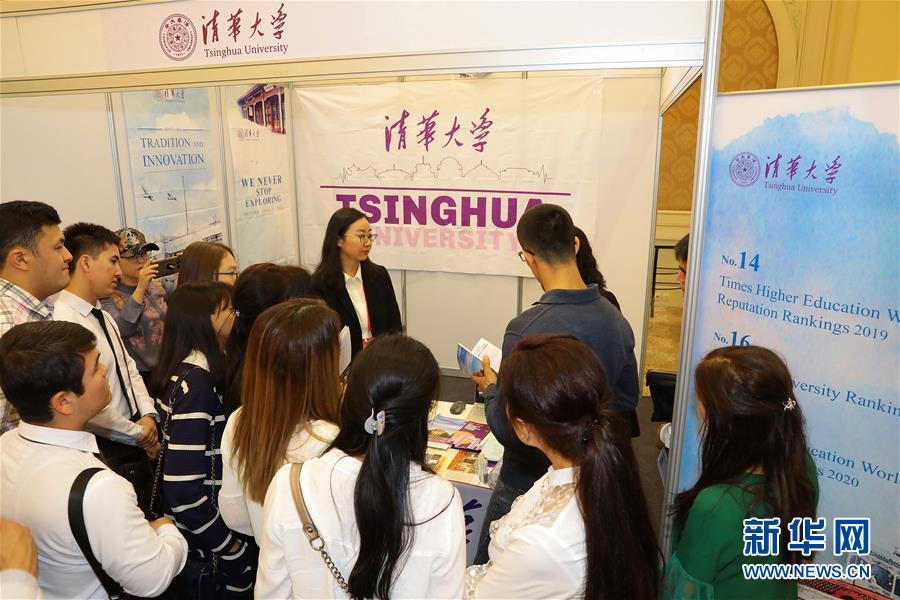 (国际·图文互动)(1)中国高等教育展在乌兹别克斯坦举行