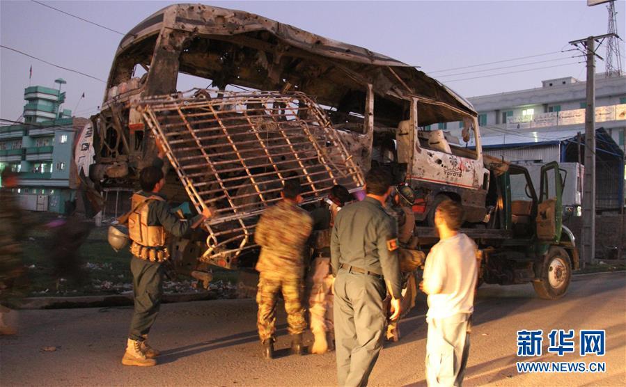 (国际)(1)阿富汗东部炸弹袭击致死10人