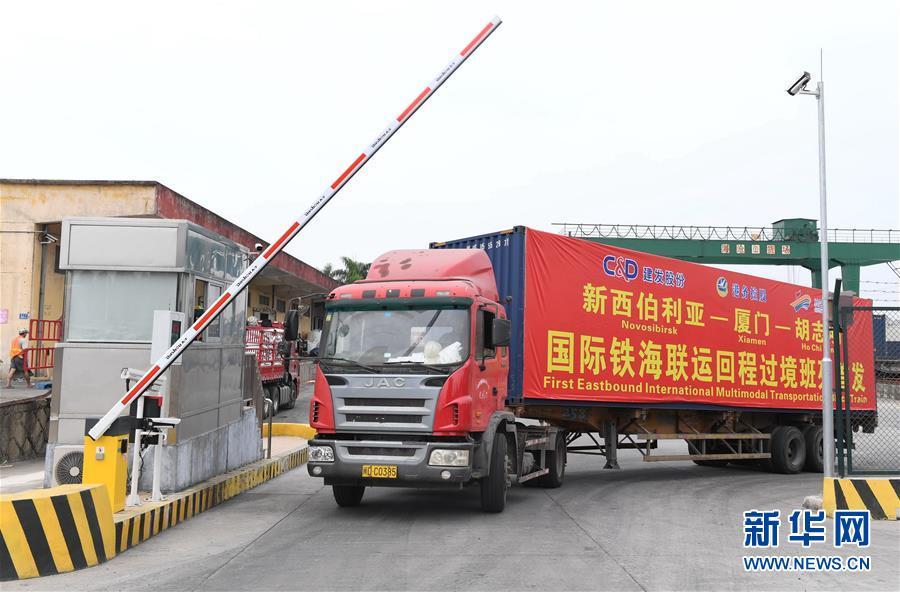 (社会)(3)厦门国际铁海联运返程过境班列首发