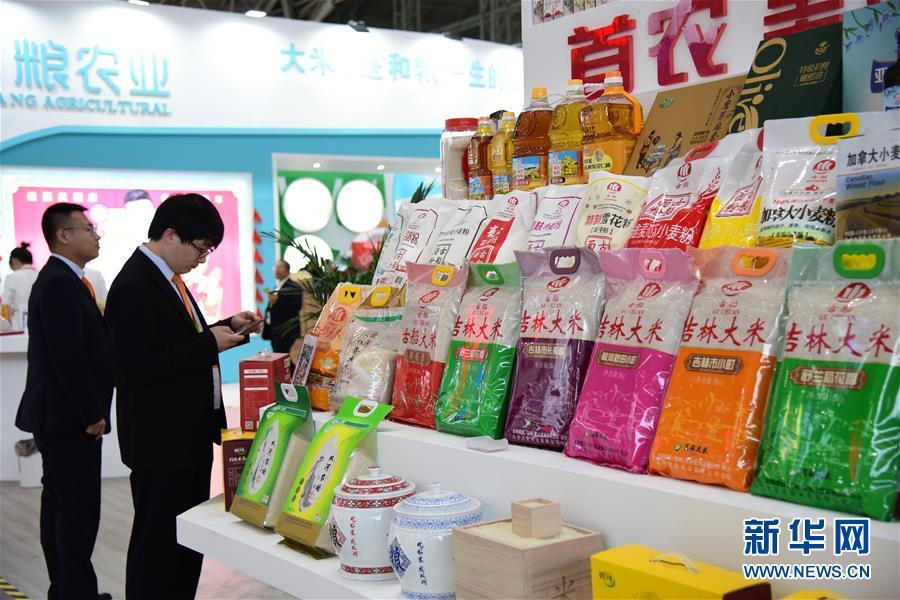 """(图文互动)(1)水稻种出""""新花样"""",""""大米节""""上的特色产品"""
