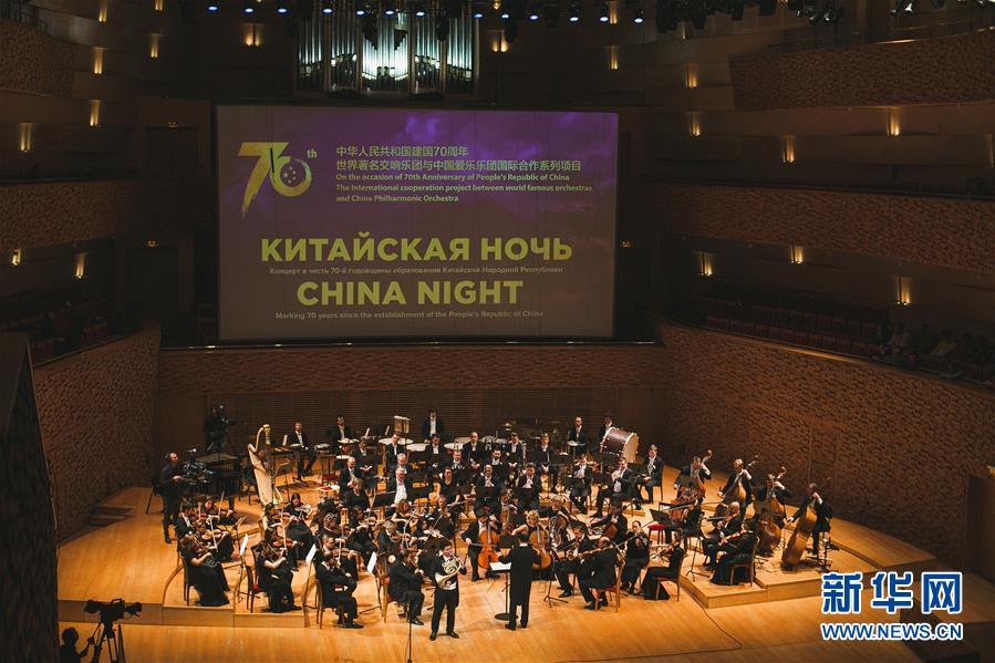 """(国际)(1)俄罗斯马林斯基剧院上演""""中国之夜""""音乐会"""