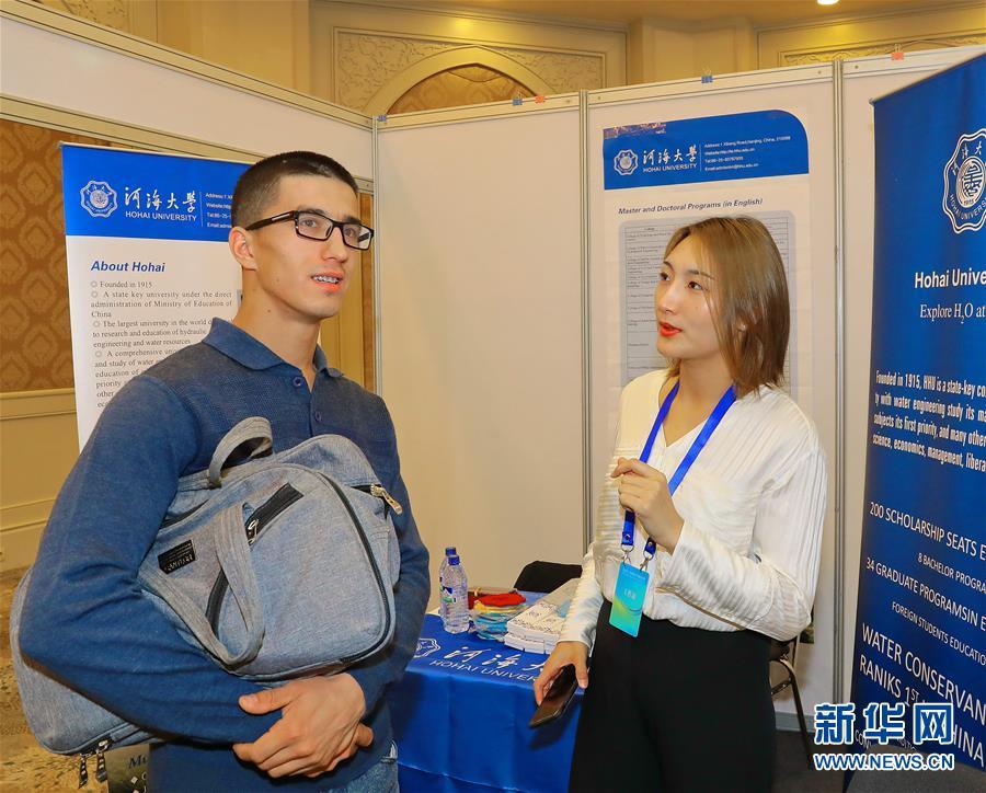 (国际·图文互动)(3)中国高等教育展在乌兹别克斯坦举行