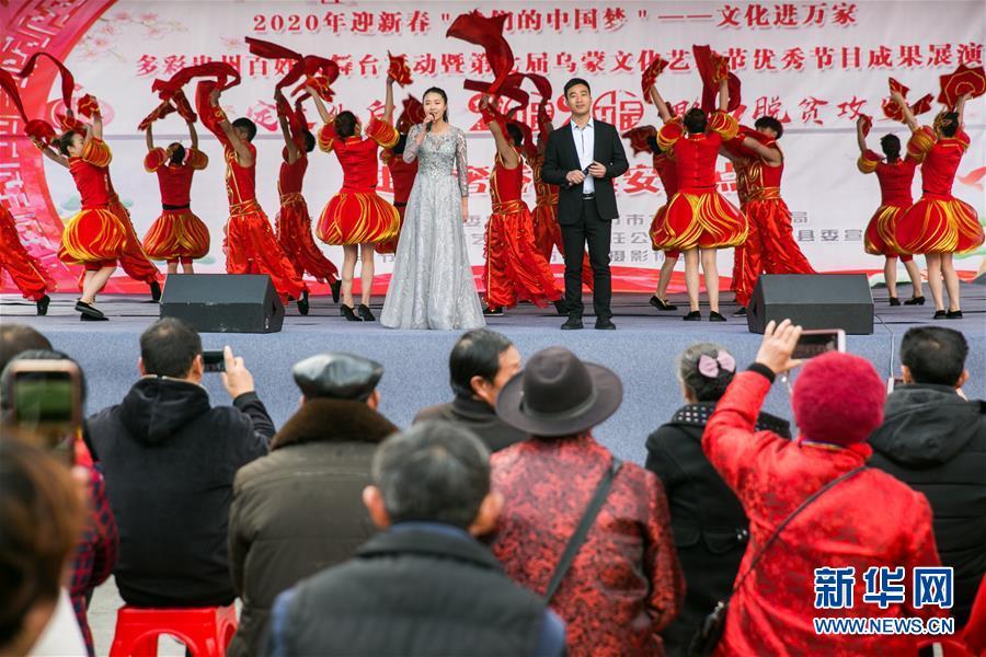"""#(新春走基层)(1)贵州大方:""""文化下乡""""走进移民安置点"""