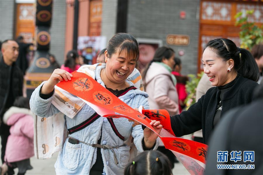 """#(新春走基层)(2)贵州大方:""""文化下乡""""走进移民安置点"""