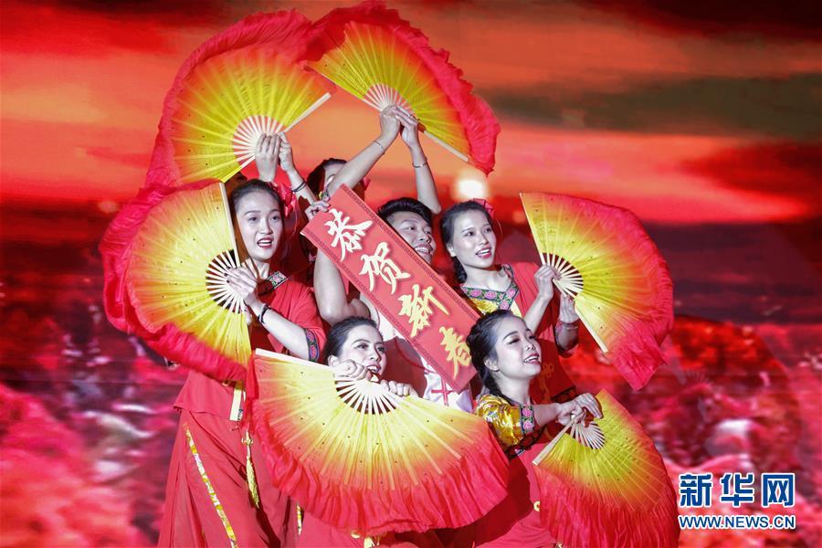 (XHDW)(2)2020年墨西哥华侨华人春节联欢晚会举行