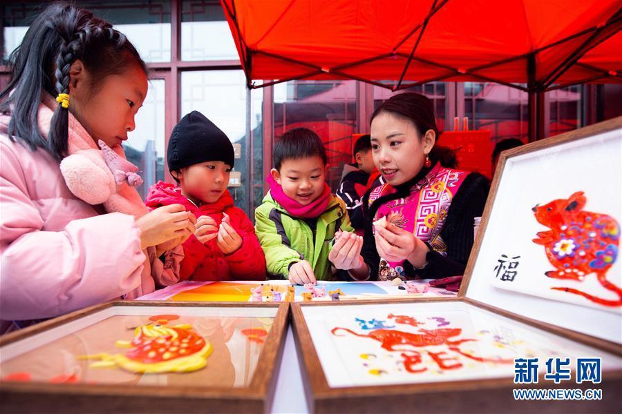#(社会)(4)多彩民俗迎春节